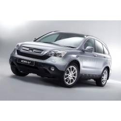 Авточехлы Автопилот для Honda CR-V 3 в Ростове