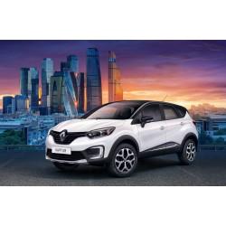 Авточехлы BM для Renault Kaptur в Ростове